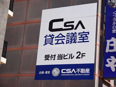 s-s-DSC03210.jpg