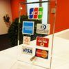 CSA貸会議室・貸ホール カード支払が可能になりました!